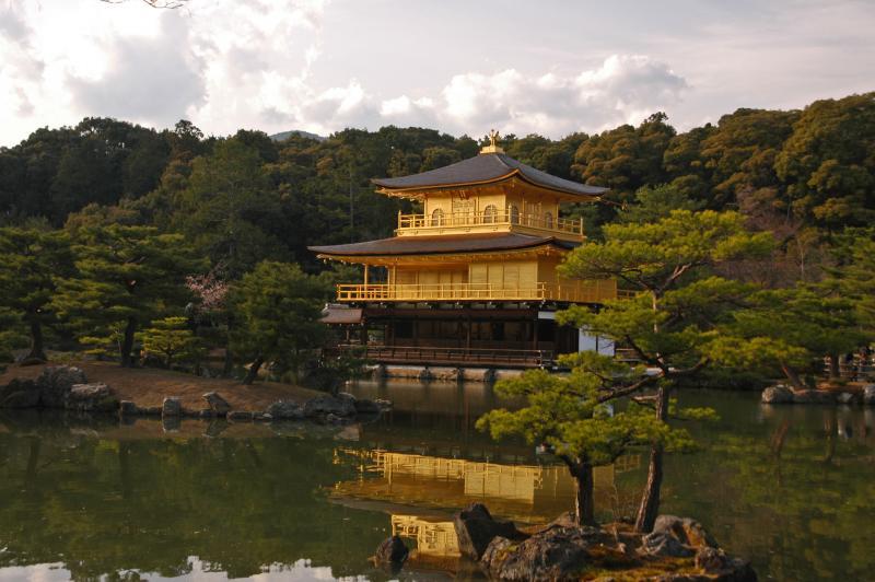Golden Pavillion - Kyoto