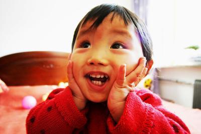 Excitement, Shenyang, China, 2005