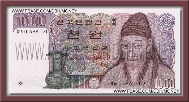 1000 Won (old)