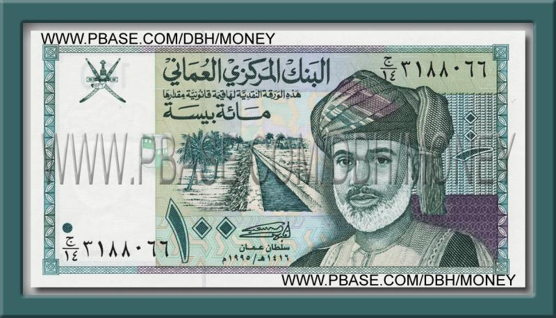 Oman currency converter takvim kalender hd for 2000 dollar cabin