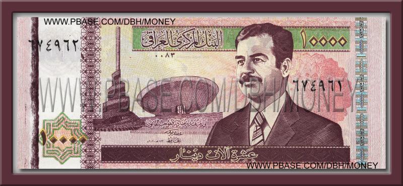 10000 Dinar Iraq