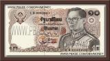 10 Baht