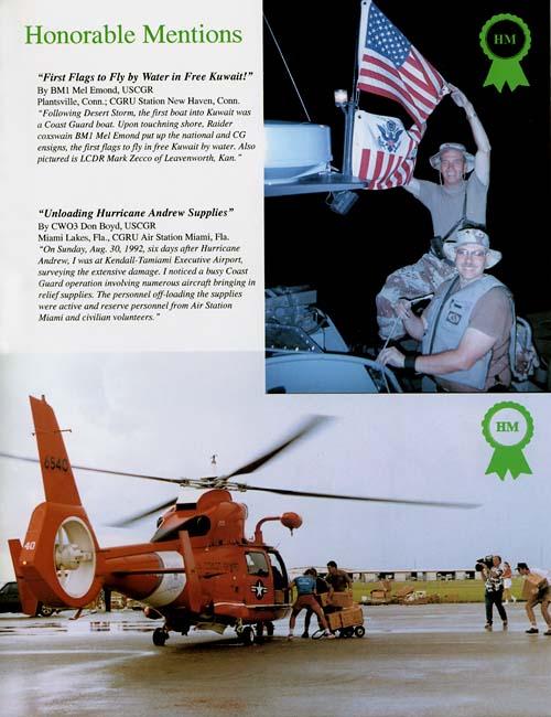 1993 - Coast Guard Reservist magazine - HH-65A photo