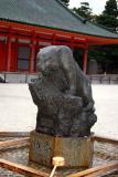 Heian Jinguu - Tiger Fountain.jpg
