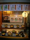 DSCN2011_01.jpg