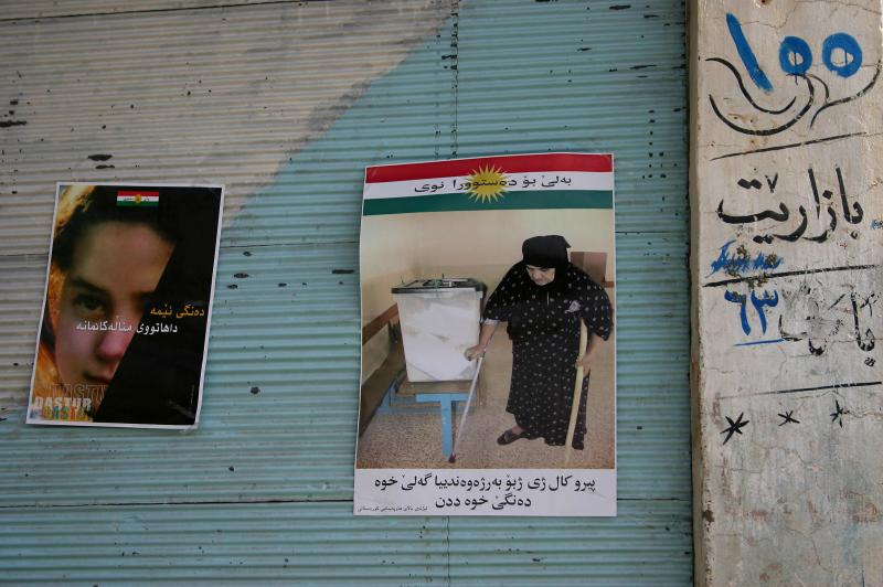 Iraqi Election Posters