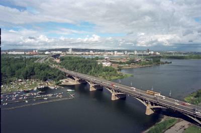 Krasnoyarsk - geographical center of Russia