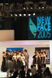TNP New Face 2005