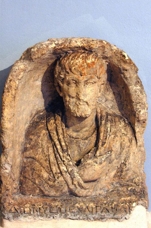 Gaziantep Museum 4130
