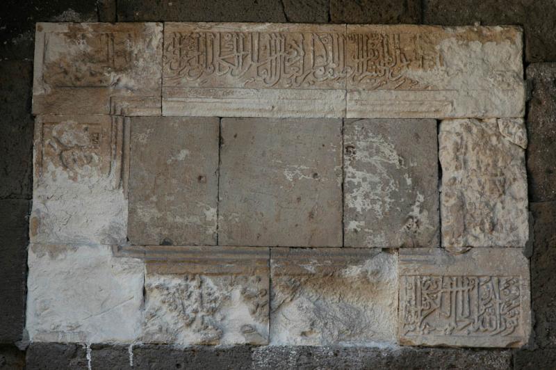 Bitlis Serefli Mosque 1311