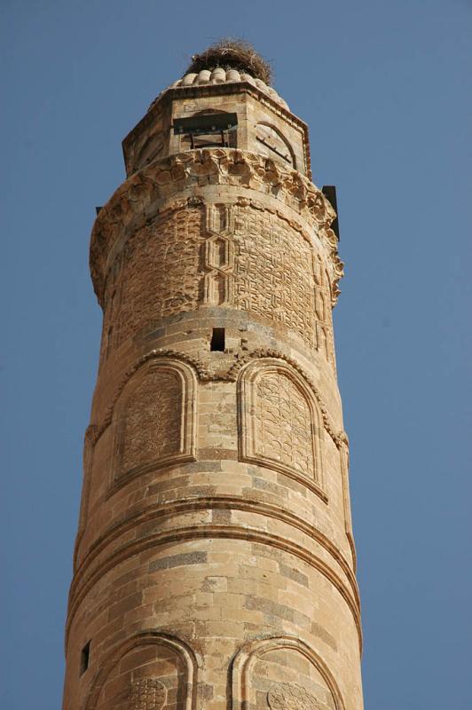 Hasankeyf El Rizk Mosque 1787