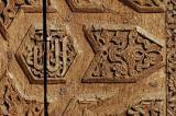 Ethnograpy Museum Ankara_0948.jpg