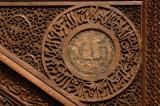 Ethnograpy Museum Ankara_0978.jpg