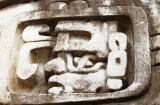 frieze detail-Xunanuntich