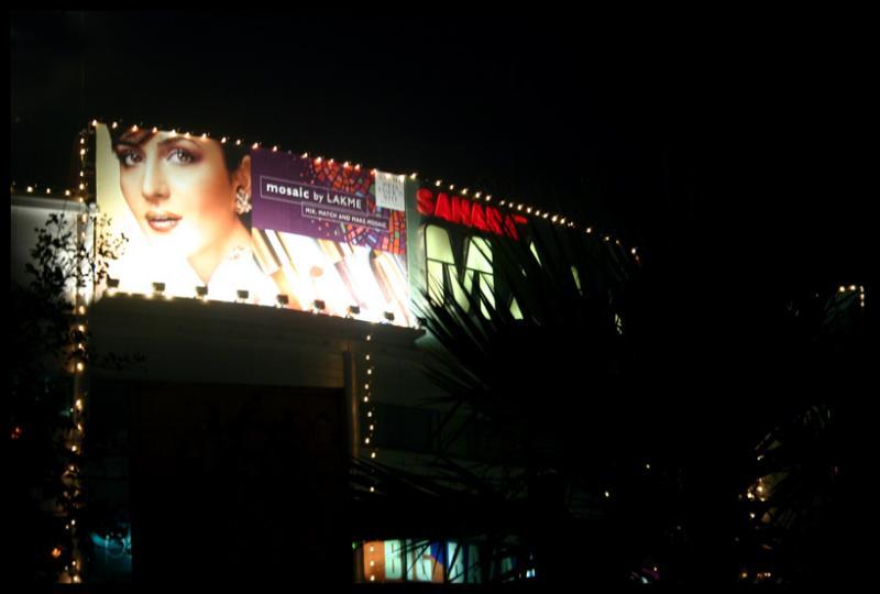 The mall life, Gurgaon