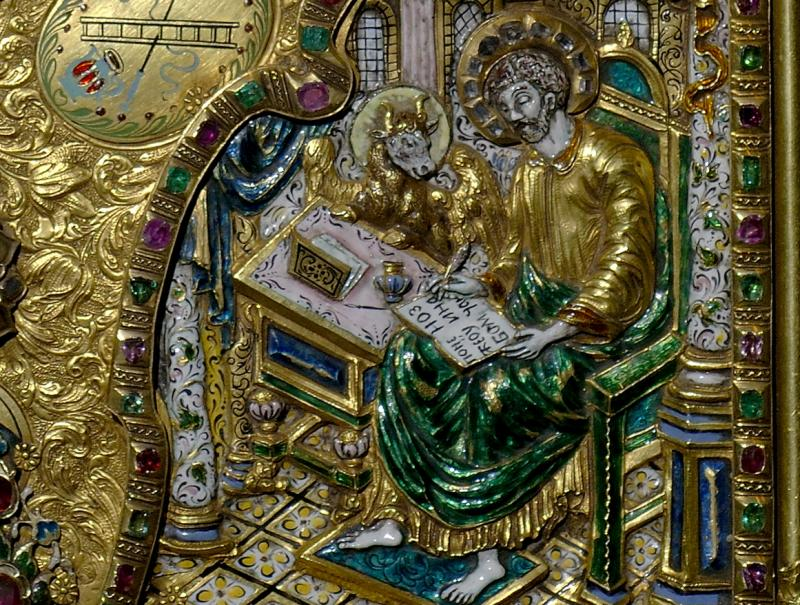 Icons on Gilded Bible detail bottom.jpg