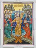 Icon Resurrection Gate.jpg