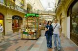 GUM Shopping Mall.jpg
