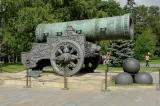 Giant Cannon.jpg