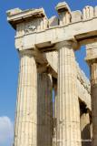 The Parthenon (section)