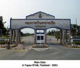 U-Tapao Main Gate 2002