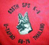 Dog Shirt Emblem
