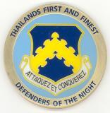 Air Force Coin