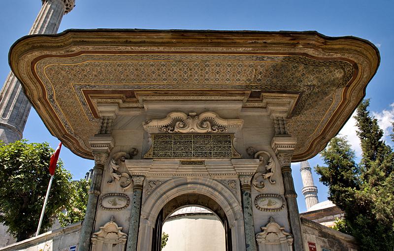 Rear gate of Aya Sofya