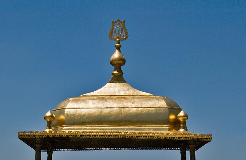 Golden roof, Iftariye Pavilion