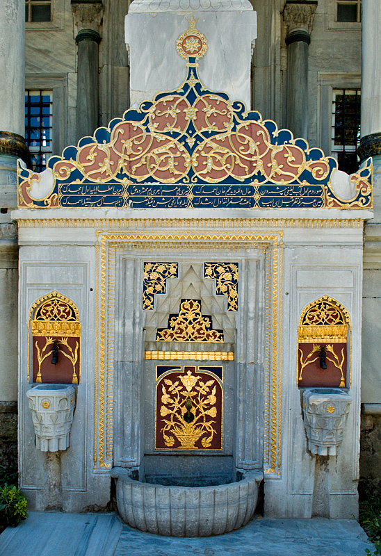 Library of Ahmet III, fountain