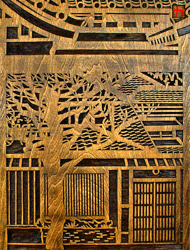 Wood Block (6th place, Wood Challenge)