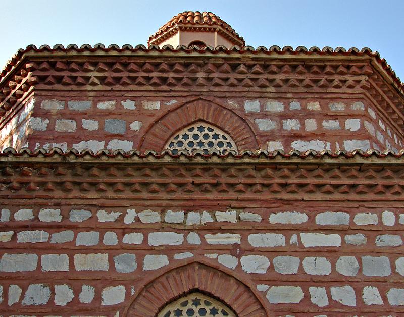 Selçuk, museum