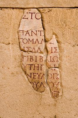 Ephesus, library inscription