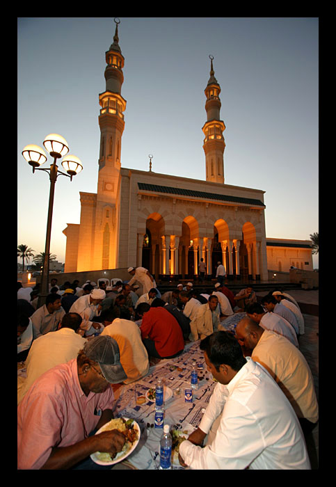 Iftar at Jumeira Mosque