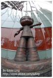 Fish Eye Tokyo (Jul 2005)