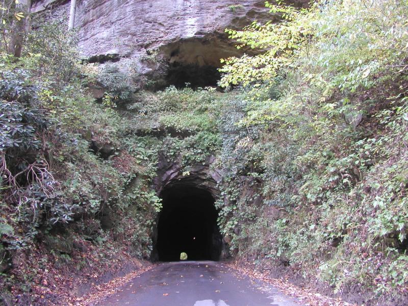 Nada Tunnel East