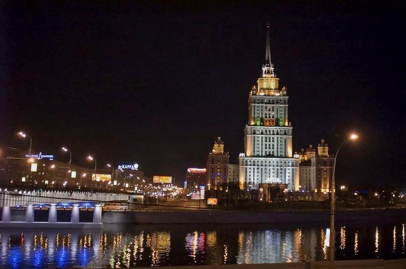 Moscow, Hotel Ukraine