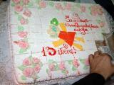 School Birthday