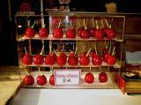 Pomme d'Amour