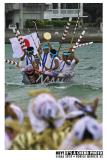 UNGAMI DRAGONBOAT WINNERS.jpg