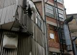 Sangra Building: Corrugated