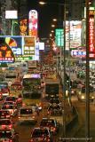 Argyle Street, Mongkok