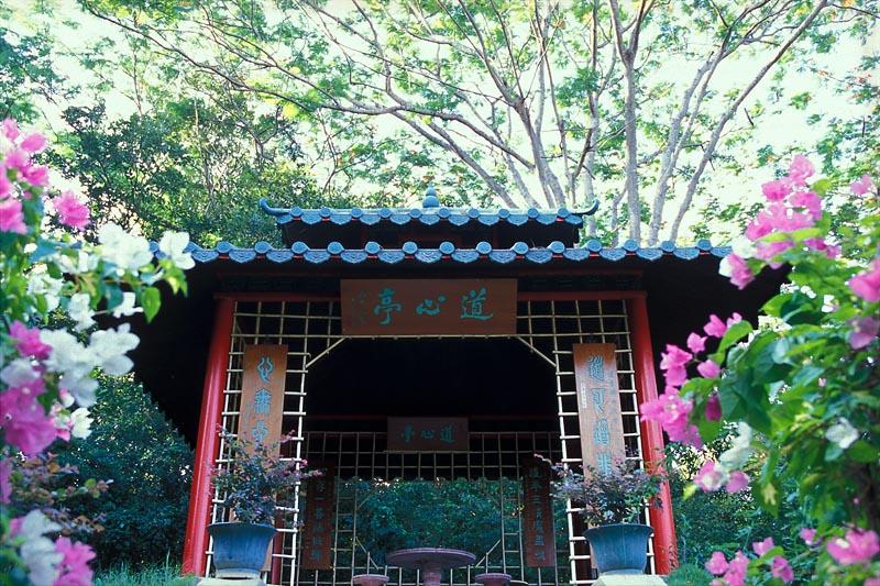 Wan Tsuen Sin Koon - ¶³¬u¥PÀ]