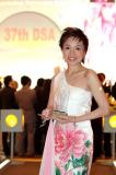 AIA - DSA Presentation Ceremony 2005
