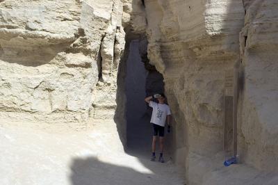 The Flour Cave - Nachal Prazim, Judean desert