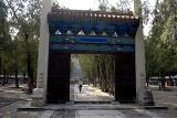 Ming Tomb - Ding Ling Gate
