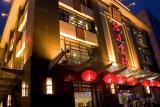The Dumpling Banquet Restaurant