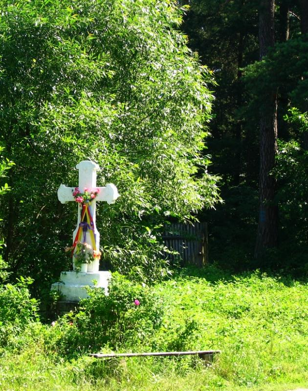 Cross In Zlomy Ruskie