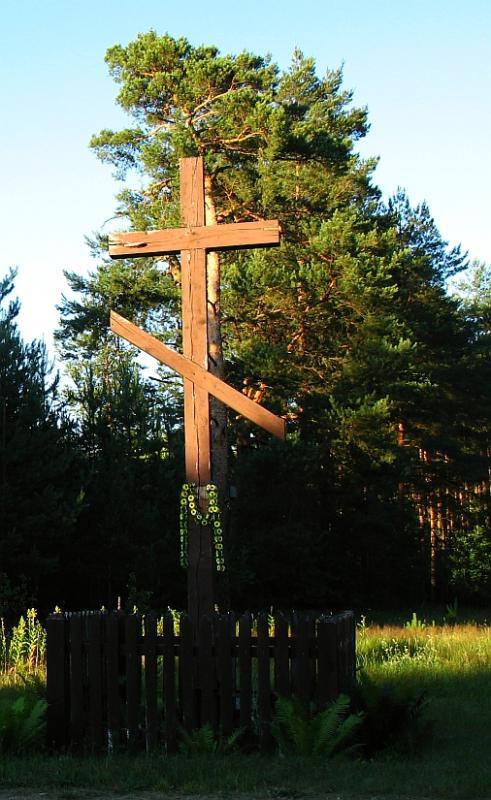 Orthodox Cross in Podlasie