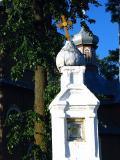Tiny Shrine in Trzescianka